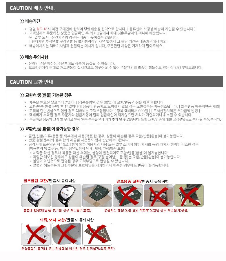 delivery_notice_tnb.jpg